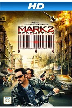 The Mark: Redemption (2013) download