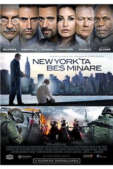 Five Minarets in New York (2010) download