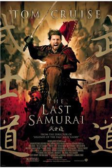 The Last Samurai (2003) 1080p download