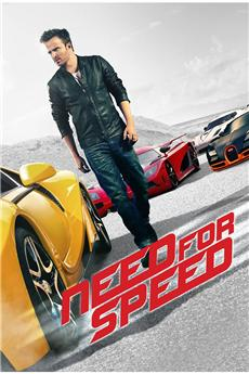 Need for Speed (2014) download