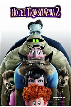 Hotel Transylvania 2 (2015) 1080p download