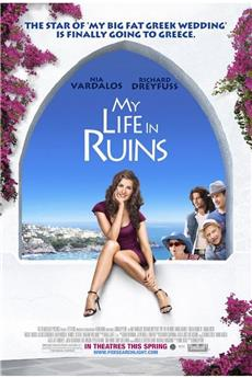 My Life in Ruins (2009) download