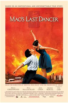 Mao's Last Dancer (2010) download