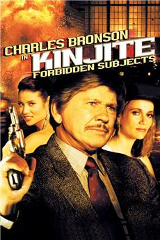 Kinjite: Forbidden Subjects (1989) 1080p download
