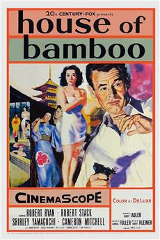 House of Bamboo (1955) 1080p download