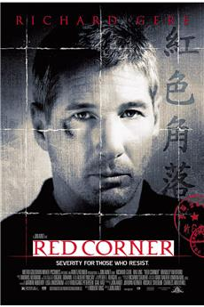 Red Corner (1997) download