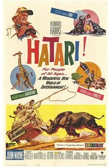 Hatari! (1962) download