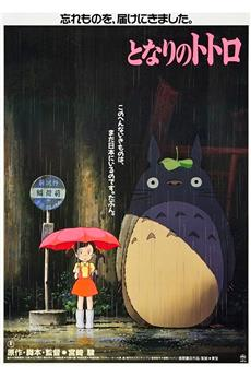 My Neighbor Totoro (1988) 1080p download