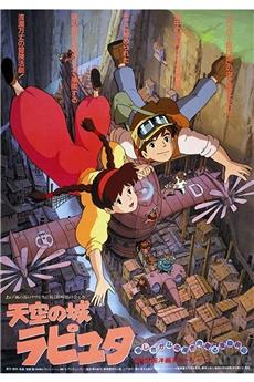 Castle in the Sky (1986) 1080p download