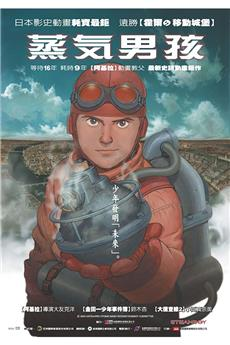 Steamboy (2004) 1080p download