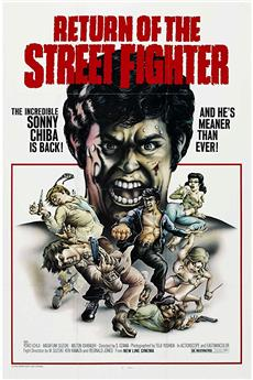 Return of the Street Fighter (1974) 1080p download