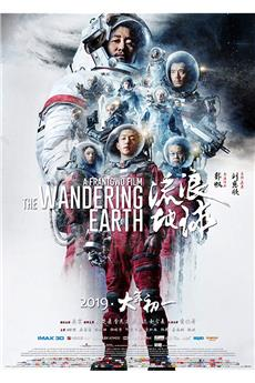 The Wandering Earth (2019) 1080p download