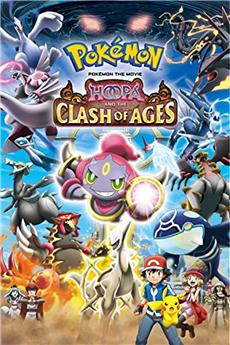 Pokémon the Movie: Hoopa and the Clash of Ages (2015) 1080p download