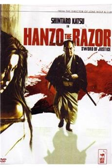 Hanzo the Razor: Sword of Justice (1972) 1080p download