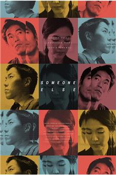Someone Else (2015) 1080p download