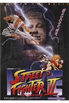 Street Fighter II: The Animated Movie (1994) download