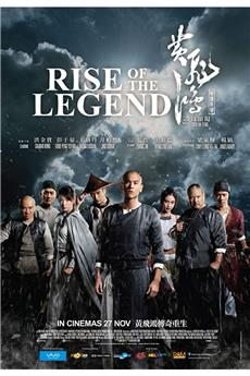 Rise of the Legend (2014) download