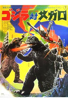 Godzilla vs. Megalon (1973) download