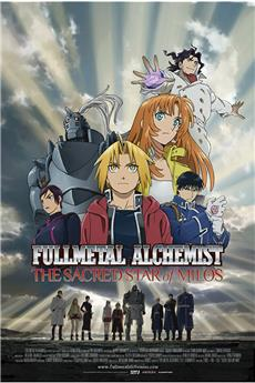 Fullmetal Alchemist The Movie: The Sacred Star of Milos (2011) download