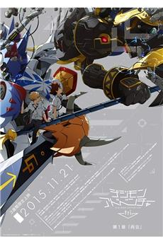 Digimon Adventure Tri. - Chapter 1: Reunion (2015) download