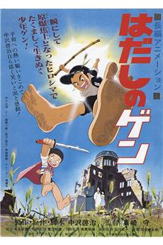 Barefoot Gen (1983) download