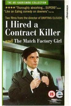 I Hired a Contract Killer (1990) download