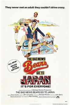 The Bad News Bears Go to Japan (1978) 1080p download