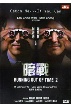 Running Out of Time 2 (2001) 1080p download
