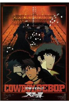 Cowboy Bebop: The Movie (2001) 1080p download