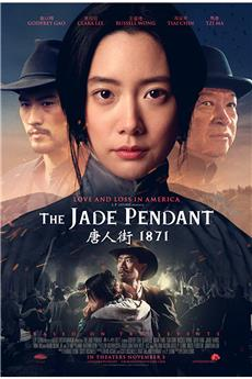 The Jade Pendant (2017) 1080p download