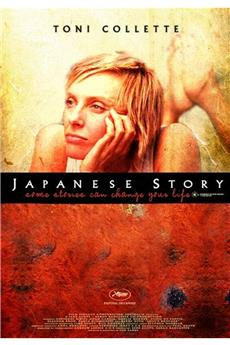 Japanese Story (2003) 1080p download