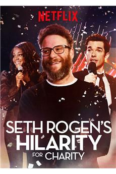 Seth Rogen's Hilarity for Charity (2018) 1080p download