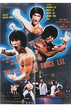 The Clones of Bruce Lee (1981) 1080p download