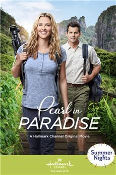 Pearl in Paradise (2018) 1080p download
