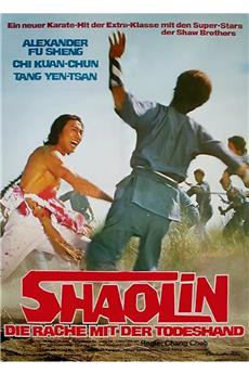The Shaolin Avengers (1976) 1080p download
