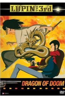 Lupin the Third: Dragon of Doom (1994) 1080p download