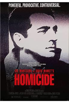 Homicide (1991) 1080p download