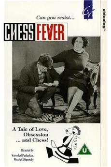 Chess Fever (1925) 1080p download