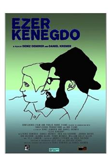 Ezer Kenegdo (2017) 1080p download