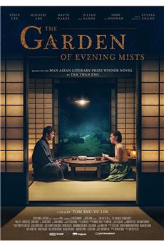 The Garden of Evening Mists (2019) 1080p download
