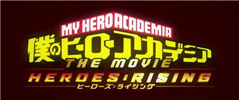 My Hero Academia: Heroes Rising (2019) 1080p download