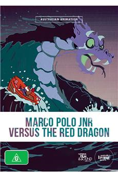 Marco Polo Junior Versus the Red Dragon (1972) 1080p download