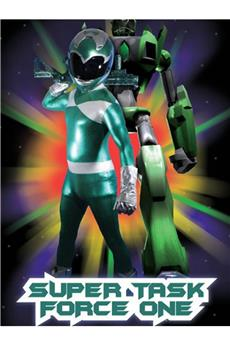 Super Task Force One (2013) 1080p download