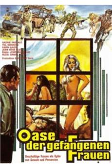 Police Destination Oasis (1981) 1080p download