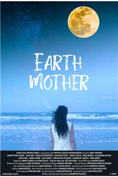 Earth Mother (2020) 1080p download
